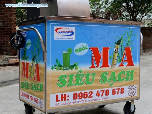 Bán xe nước mía siêu sạch chính hãng tại TP Hồ Chí Minh