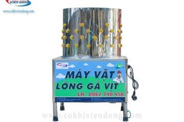 Hướng dẫn chọn mua máy vặt lông gà Việt nam chất lượng tốt ?